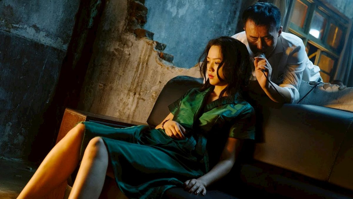 Long Day's Journey Into Night / Di qiu zui hou de ye wan (Bi Gan, 2018), New Wave Films, China, D-Cinema , 130 minutes, Wan Qiwen (Wei Tang), Luo Hongwu (Jue Huang)