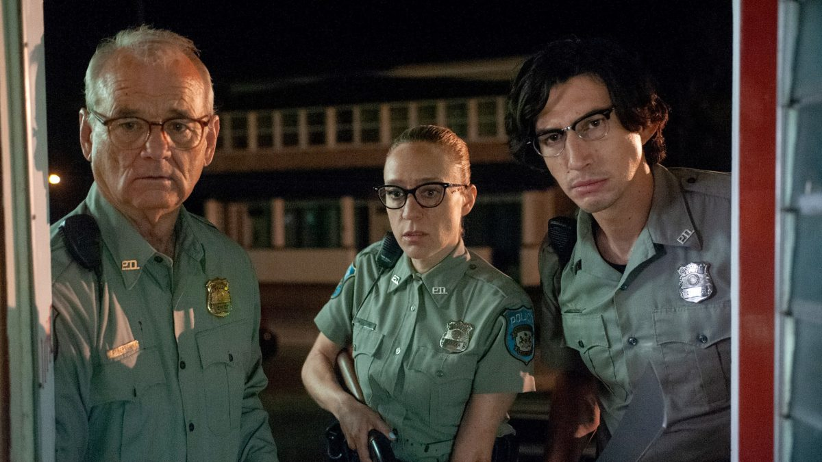 The Dead Don't Die (Jim Jarmusch, 2019), Universal, USA, DCP, colour, sound, 103 minutes, Chief Robertson (Bill Murray), Officer Morrison (Chloë Sevigny), Officer Peterson (Adam Driver)