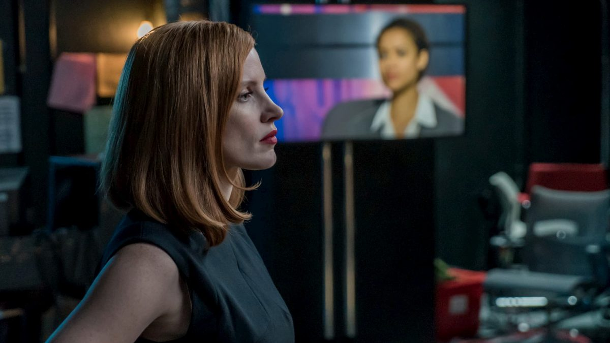 Miss Sloane (John Madden, 2016), Entertainment One , USA, D-Cinema / 35 mm, 132 minutes, Madeline Elizabeth Sloane (Jessica Chastain)