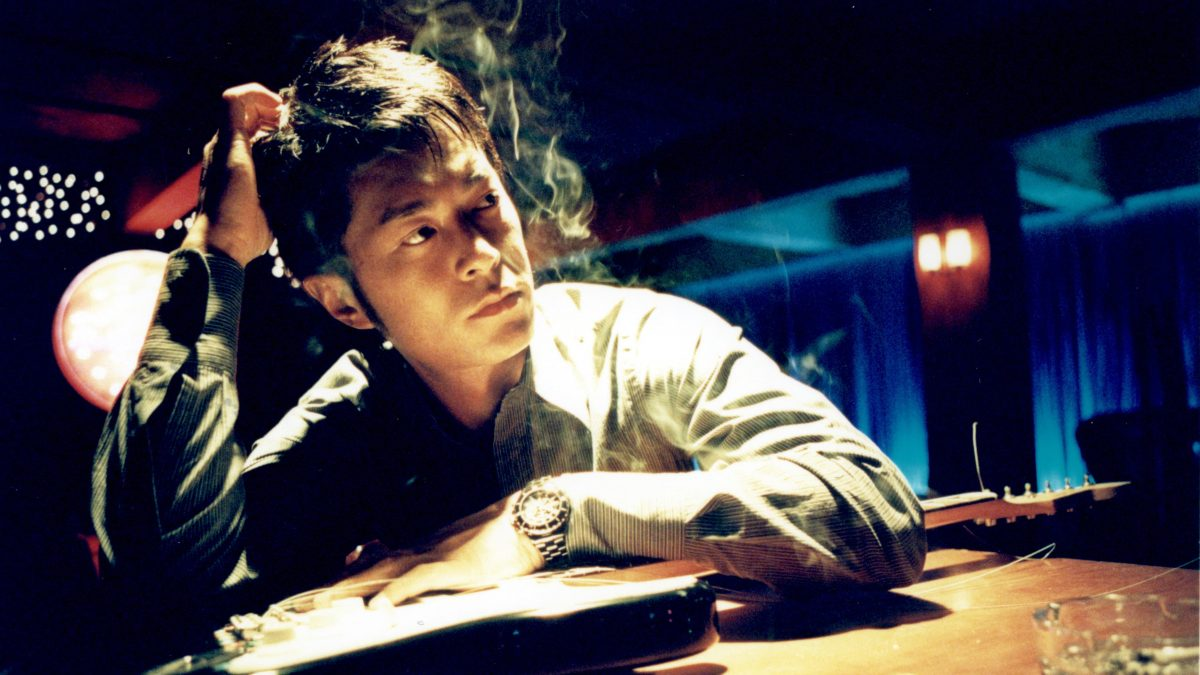 Throw Down / 柔道龍虎榜 (Johnnie To, 2004), Eureka Entertainment, Hong Kong, 35mm, colour, sound, 95 minutes, Sze-to (Louis Koo)
